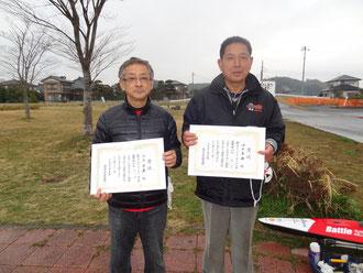 GS級入賞者左より 2位大木宏康 優勝沖田秀雄