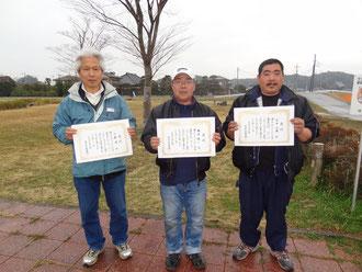 MB級入賞者左より 2位江藤清 優勝勝俣雄一 3位石井正隆