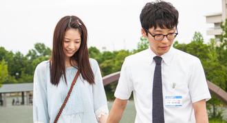 (C) 2013「箱入り息子の恋」製作委員会