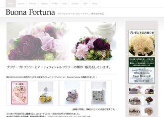 Buona FortunaのWebサイト