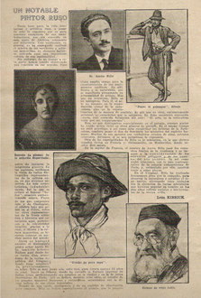 Fray Mocho, Urugay 24 novembre 1916
