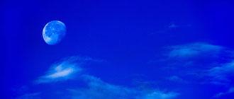 'Blue Moon' - Vienna