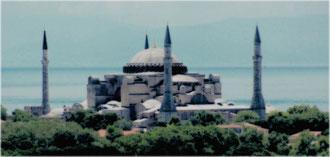 Istanbul - 'Dream to Pray Pray to Dream'