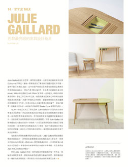 PPAPERS MAGAZINE - LATITUDE COLLECTION < JAPAN < MAY 2015