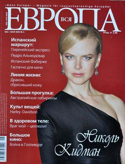 Modemagazin Russland,