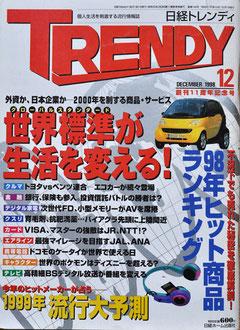 Trendy, Trendmagazin Tokiyo