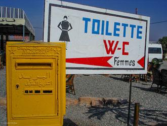 Poste_Toilettes_Maroc