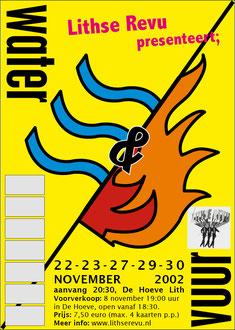 2002 - Water & Vuur