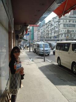 The street of Hong Kong