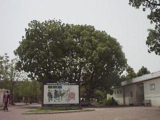 Hôpital de Bamako
