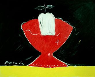 Красная чаша