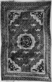 Tapis de laine. Chine, Ming.  Collection Michon.
