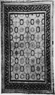 Tapis de laine, Chine, XVIIe siècle.  Collection Raufast.