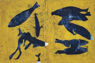 WINGS-MUMBO Monotypie auf Papier - 42 x  56 cm