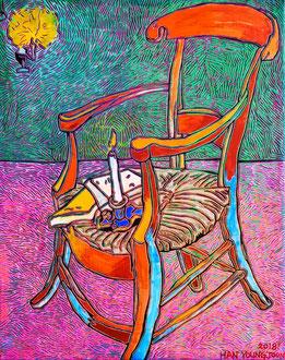 Frei nach Van Gogh- Gauguins Stuhl, 40 x 50 cm,  Acryl auf Leinwand (Kkeul Malerei)----------- 고흐- 고갱의 의자, 40 x 50 cm, 캔버스에 아크릴(끌 말러라이)