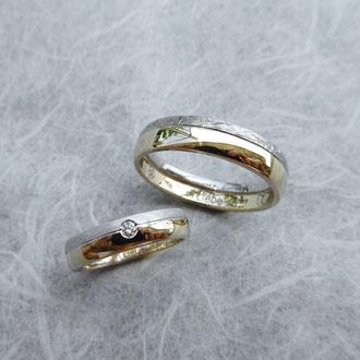 Eheringe in Gelb- und Weissgold 750 diamantmatt/poliert mit einem weissen Brillanten, Preise auf Anfrage