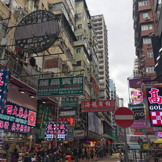 Hongkongs bunte Straßen