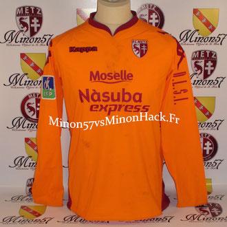 maillot porté par DIOP Saison 2007/2008 FC METZ