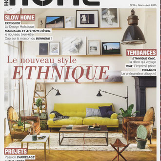 HOME MAGAZINE - MAISON & OBJET - LATITUDE COLLECTION < FEBRUARY 2015