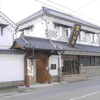 登米市登米町「みやぎの明治村」にある登録有形文化財「ヤマカノ醸造」。
