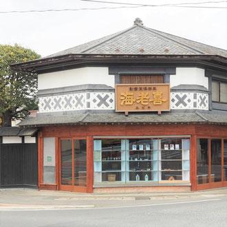 登米市登米町「みやぎの明治村」にある登録有形文化財「海老喜まちかど館(旧店舗)」