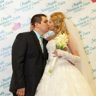 Свадьба Михаила и Олеси