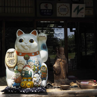 栗林公園 香川