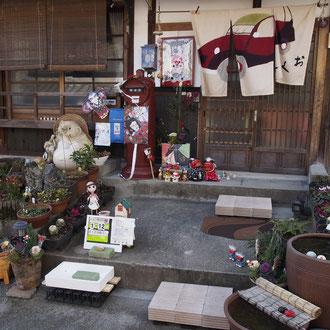坂越 兵庫