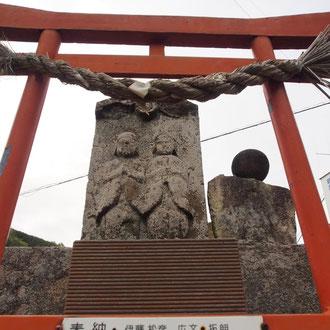 富士宮 静岡