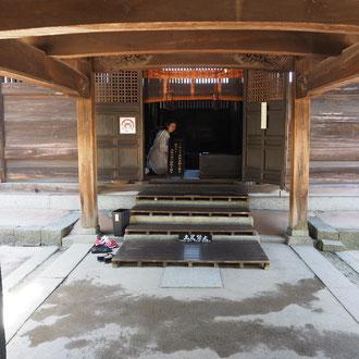 日本の神秘、現代も続いている「鳴釜神事」を体験してみよう