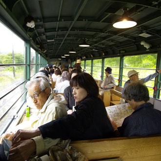 釧路湿原 北海道
