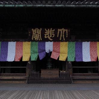 長谷寺 奈良