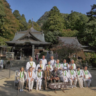 大窪寺 香川