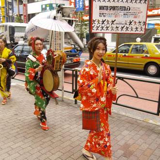 池袋 東京