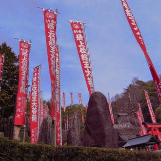 日本三大稲荷の一つ最上稲荷。ちょっと不気味なパワースポット