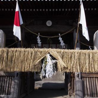 大避神社 兵庫