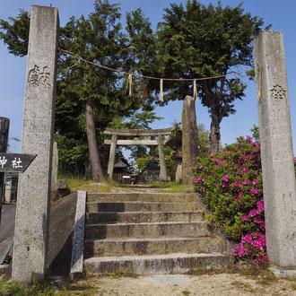 吉備津彦とウラの戦いの史跡、鯉喰神社