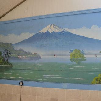 お馴染みの銭湯の富士山 東京