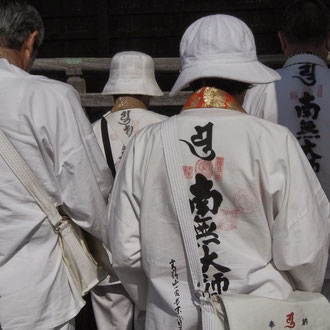 長尾寺 香川