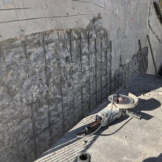 Mauer Sanierung vorher