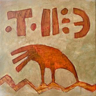 Agathe De Filippi -Peinture 2 - Technique mixte- La poule qui fait l'Autruche