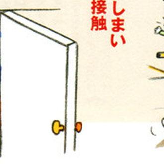いぬのきもち(ベネッセコーポレーション)