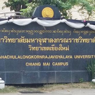 Die buddhistische Universität Chiang Mai