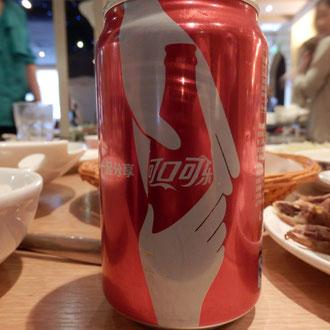 Coca Cola auf chinesisch