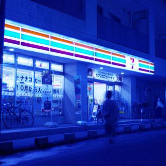 photo, shinitagaki, night