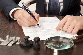 公証人、弁護士、公正証書、公証人認証、