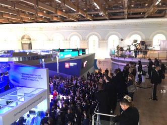 REW Exhibition Hall
