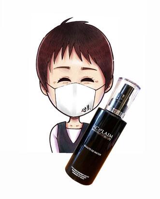 花粉や黄砂から肌を守る化粧品、アコライムウォーター