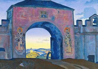 1922 г. И открываем врата.