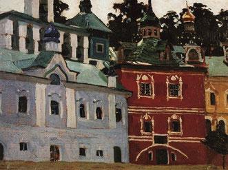 Внутренний двор Печорского монастыря.